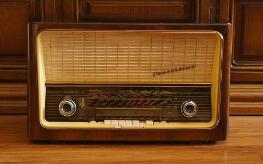 德律风根经典收音机