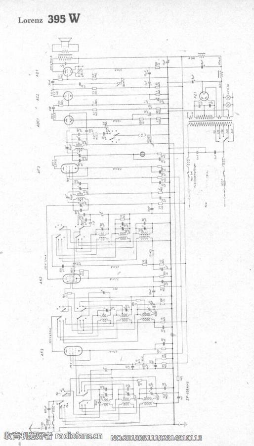 LORENZ 395W 电路原理图.jpg