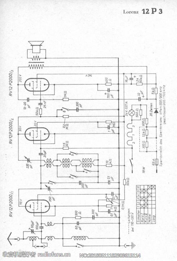 LORENZ 12P3 电路原理图.jpg