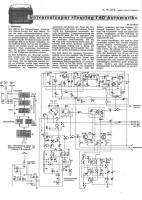 SCHAUB B-Touring T40 电路原理图.jpg