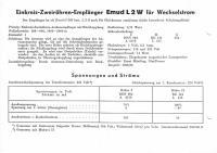 EMUD L2W-h电路原理图.jpg
