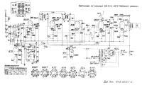BLOHM Belami-AHS-6823C电路原理图.jpg