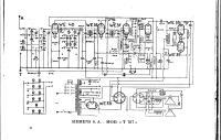 Telefunken 787 电路原理图(01).gif