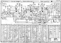 PHILIPS 845U 电路原理图(001).gif