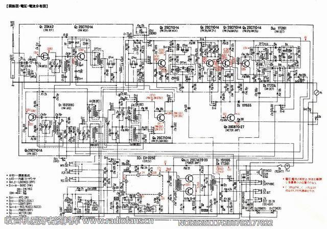 SONY ICF-5500收音机线路图 电路图 维修原理图.jpg