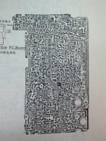 东芝V780MK2电路板02.jpg