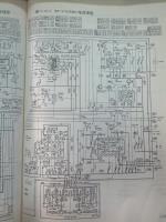 东芝V780MK2原理图02.jpg